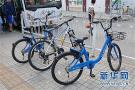 酷骑与小蓝单车疑被同家公司接管 身份不明