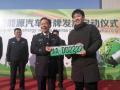 河南新能源车专用号牌启用 首牌挂上海马汽车