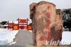 """安阳殷墟的甲骨文列入""""世界记忆名录""""了?"""