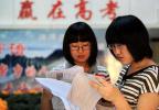 专家点评浙江深化高考改革:中规中矩的先行先试