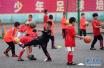 《山东省全民健身条例》通过 公共体育设施优惠开放
