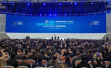 第四届世界互联网大会开幕,设20个分论坛多场新闻发布活动
