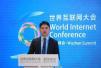 刘强东:中国仍有几千万极端贫困人口 这是我们富人的耻辱