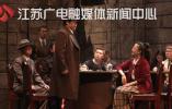 歌剧《拉贝日记》正式进入全剧合成阶段