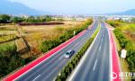 """中国最美""""彩色""""公路"""