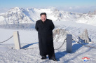 """金正恩首次12月登白头山 或将有""""大事""""发生?"""