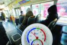 沈阳公交车最冷的仅2℃ 部分空调车不达标