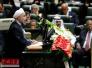 """伊朗总统称愿与沙特""""复交"""",中东要变天?"""