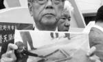 它砸伤日本冲绳儿童