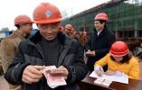 国家连出四个大招 确保2亿多农民工领到工资过年