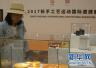 """上海出台""""文创50条"""",打造国际文创中心"""