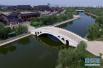 大运河文化带(沧州段)非遗调查和保护工作全面展开