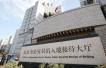 北京受理4类外籍人出入境申请权限下放朝阳顺义