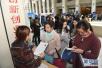 莱芜市发改委争取人才资金助力企业发展