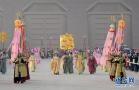唐代冬至祭天礼再现