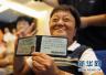 青岛司机数量已超328万 8161人逾期未审验换证