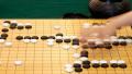 中国围棋协会换届林建超任主席