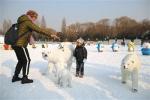 77天无有效降水 北京再次与大范围降雪擦肩而过