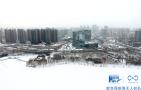 航拍沈阳2018初雪