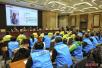 113名中国志愿者将赴平昌冬奥会服务