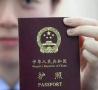 中国与阿联酋今天起全面互免签证免签地再添一个!