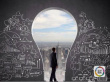 中国创新创业峰会上专家纵论:新时代,双创上水平应该这么干