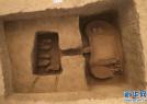 中国考古新发现的宝贝