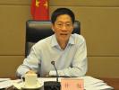 钟勉增补为四川省政协委员 已辞任贵州副省长