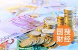 中国官方年均收粮8000亿斤 助农民增收逾2000亿元