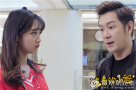 《吃素的小爸》温菁霞被翁虹带哭 见陈浩民发怵