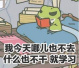 """那只""""一个人""""吃饭睡觉的青蛙,其实正是孤独的""""空巢青年"""""""