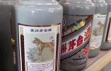 茅台狗年生肖酒未发先火 每瓶1699元将增厚公司利润