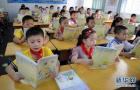 开封教育局开展中小学教育质量调研抽测工作