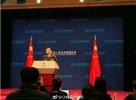 """1月25日国内外重要新闻:国防部回应""""武统"""" 英首相将访华"""
