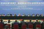 李克强与英国首相特雷莎·梅同中英企业家委员会代表座谈
