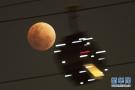 """""""超级月亮""""出现在新加坡"""