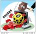 三部委印发通知要求:集中打击整治农村赌博违法犯罪