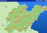 山东17市最低温-11℃ 济南继续发布大风蓝色预警