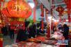 衡水春节节前市场供应足 红红火火年味浓