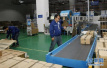 山东省国家A级物流企业突破300家 烟台总量居首