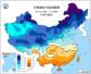 寒潮蓝色预警解除 北方大部地区今明两天开始升温