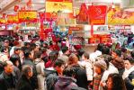 沈阳多家零售企业春节期间销售额同比增长逾10%