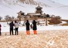 敦煌大漠迎新春瑞雪