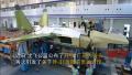沈飞歼-31厂房内镜头曝光,有望获得中国海军青睐