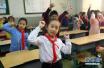 百万中小学生迎新学期开学 北京第一课主打冰雪特色