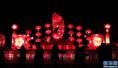 日照老城区元宵灯会今晚亮灯 持续到正月十八注意绕行