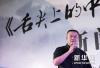 """《舌尖3》自制""""中药口红""""被骂惨:DIY套装却走红"""