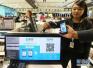 """""""支付宝HK""""用户?#40644;?00万 将为香港提供更多零售新体验"""