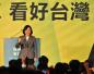台湾名嘴:台湾未来最多就大陆一个省的影响力