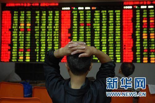 """澳门国际赌博平台:小心别踩""""雷"""" 27股解禁市值1亿元以上"""
